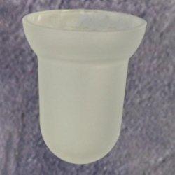 keuco elegance echtkristall einsatz 01669 b rstenglas einsatz 01669009000. Black Bedroom Furniture Sets. Home Design Ideas